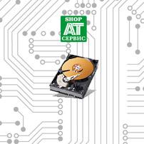 Восстановление данных на жестких дисках, картах памяти, флешках